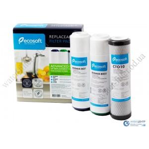 Комплект Картриджей Ecosoft для Тройного фильтра - Улучшенный